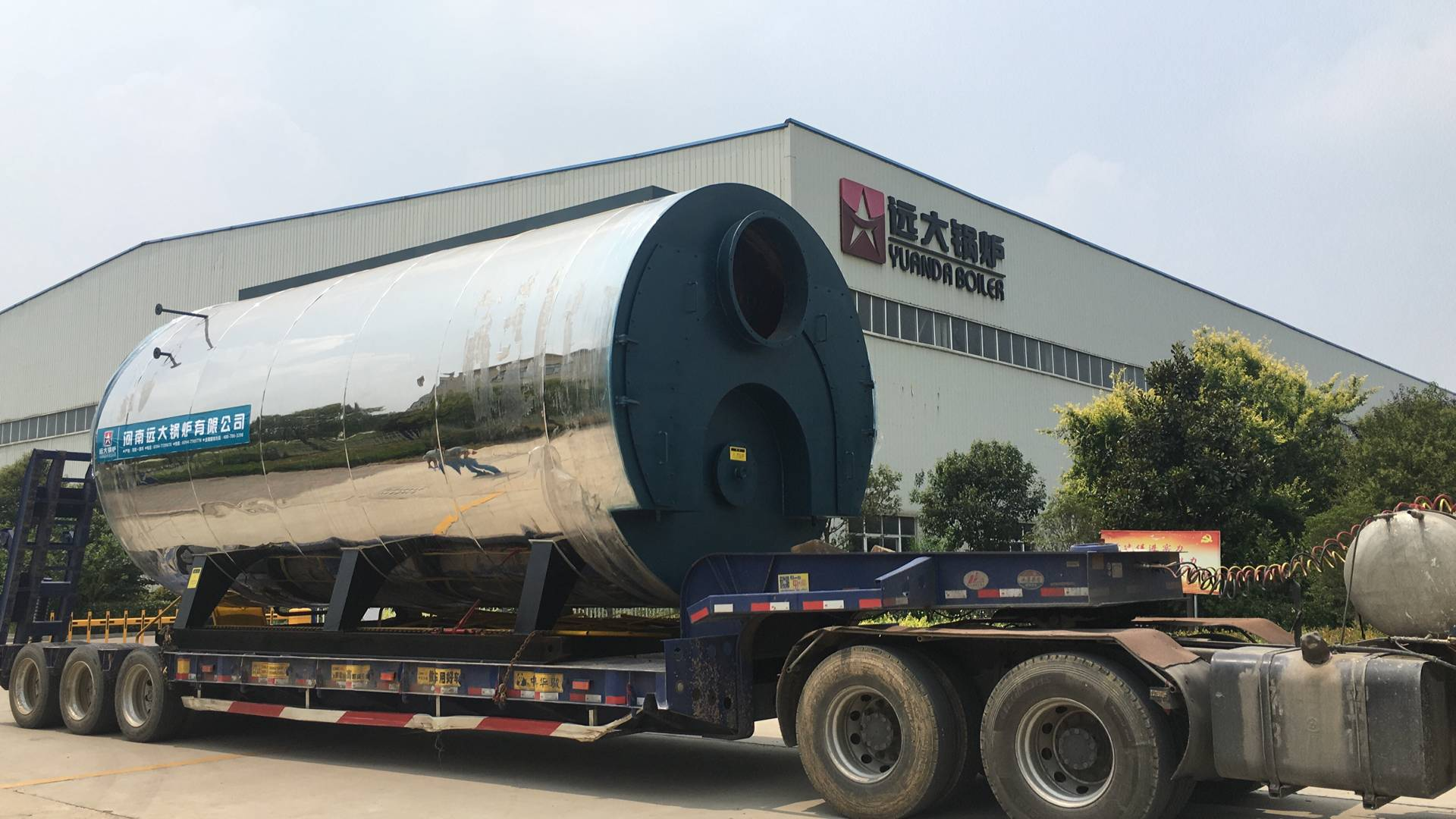 LPG Natural gas fired 20 ton steam boiler for palm oil Factory